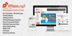 AlYoum | журнальная и блоговая тема WordPress с поддержкой Retina
