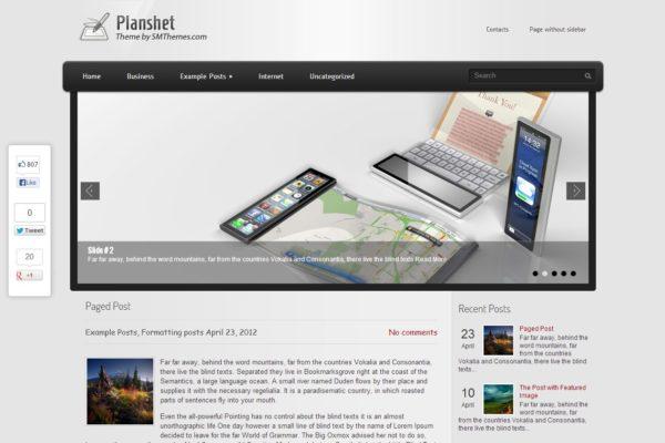 Planshet - компьютерная wordpress тема