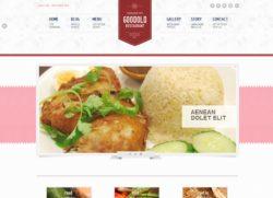 Goodold Restaurant - Стильная тема для сайта ресторана