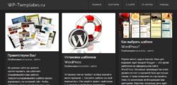 Visual - минималистическая тема WordPress