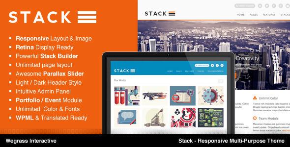 Шаблон Stack - превосходная поддержка со стороны разработчиков!