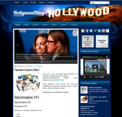 HollywoodBlog