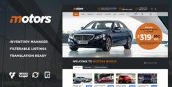 Motors - Automotive, Cars, Vehicle Dealership & Classifieds WordPress Theme